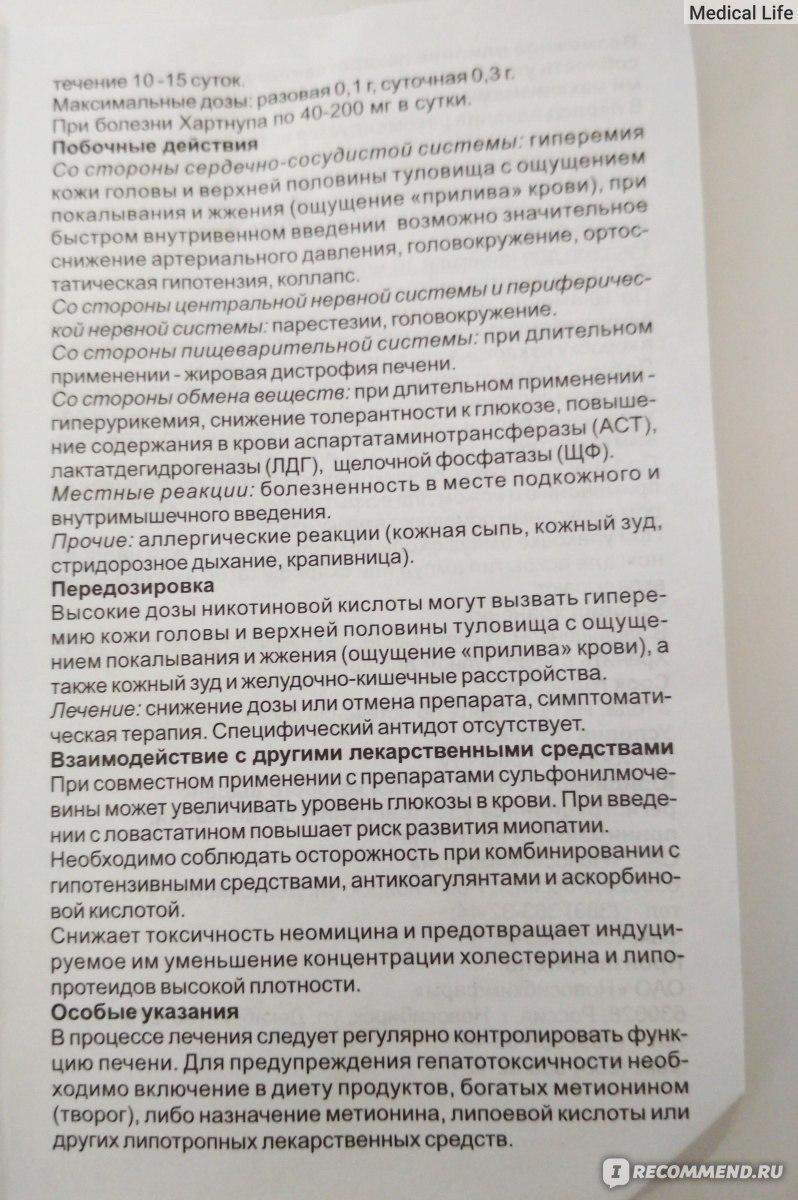 Аналог теониколя: российские и зарубежные заменители