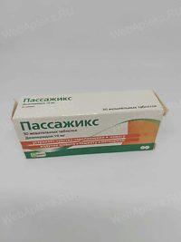 Аналоги таблеток пассажикс