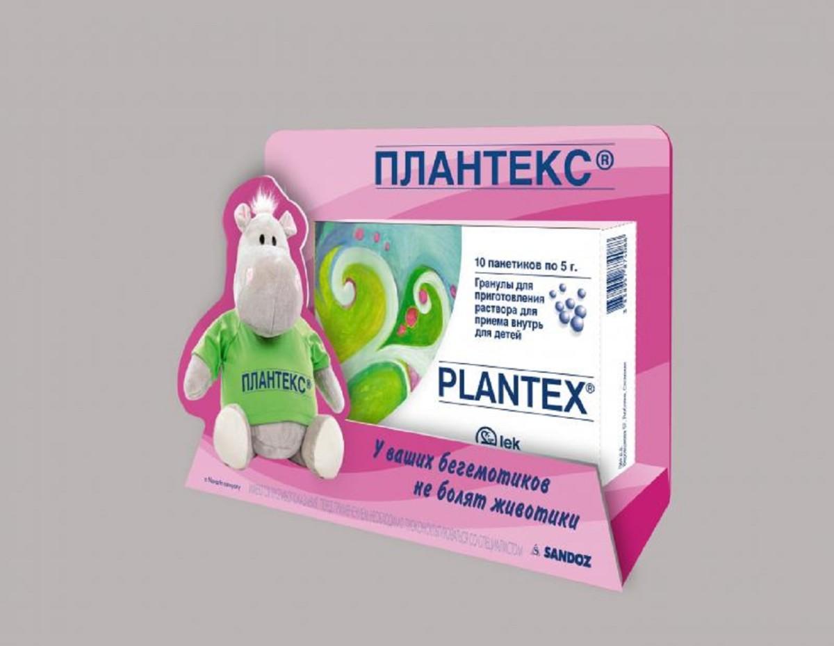 Плантекс... как принимать?