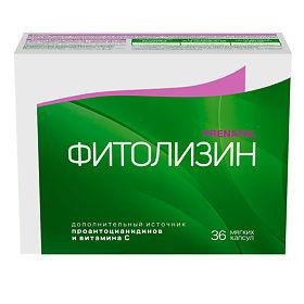 Препарат фитолизин: инструкция по применению и отзывы
