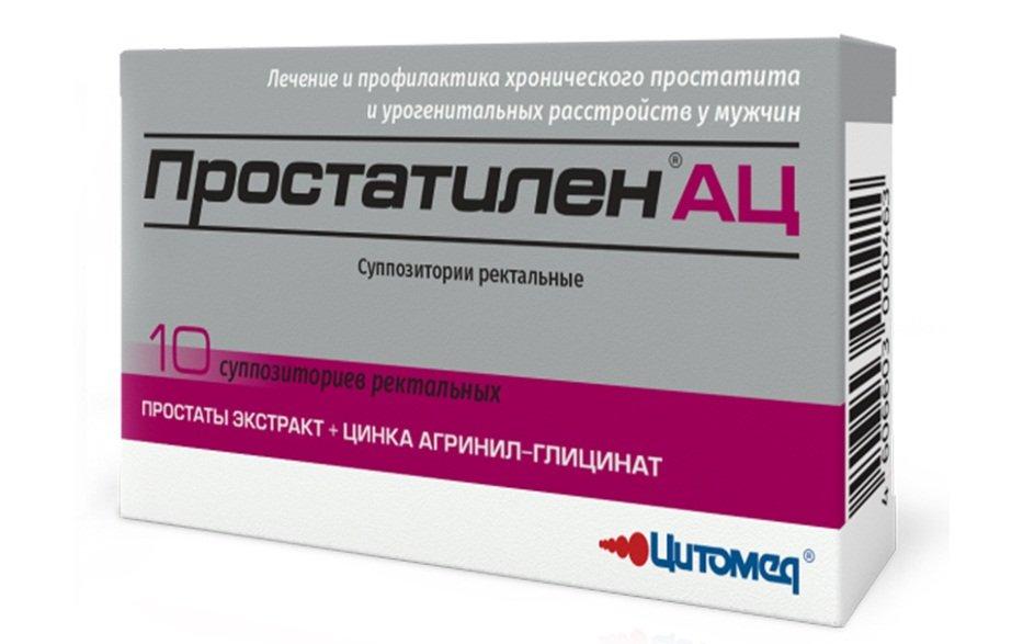 Лекарства от профилактики простатита у мужчин где возникают боли при простатите