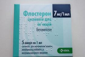 Флостерон таблетки инструкция по применению
