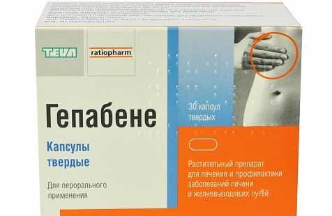 Силибинин: состав, свойства, способ применения, аналоги