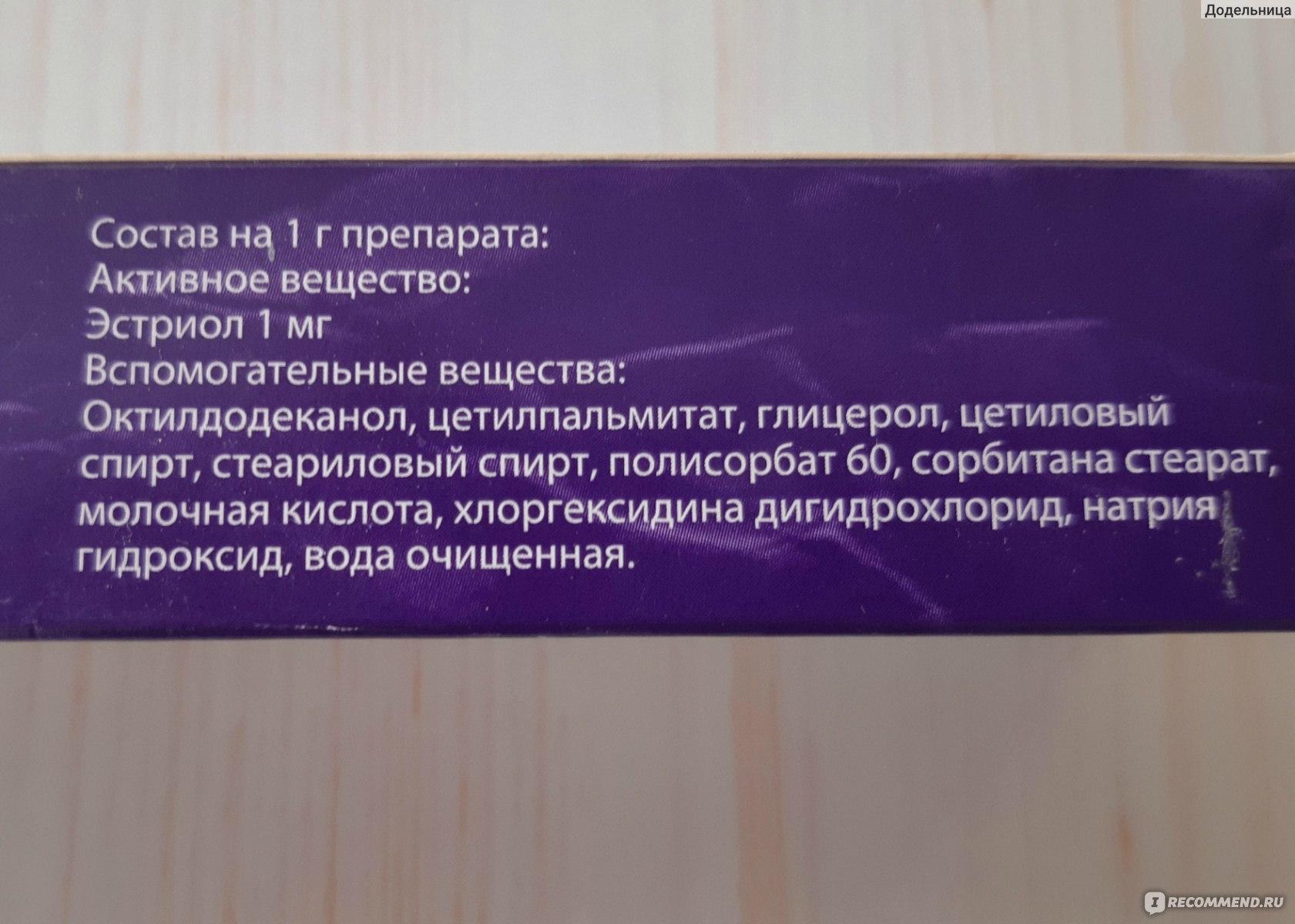 Овестин (ovestin) свечи для женщин. отзывы, цена, инструкция, аналоги, побочные эффекты