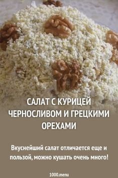 Готовим в пароварке - рецепты