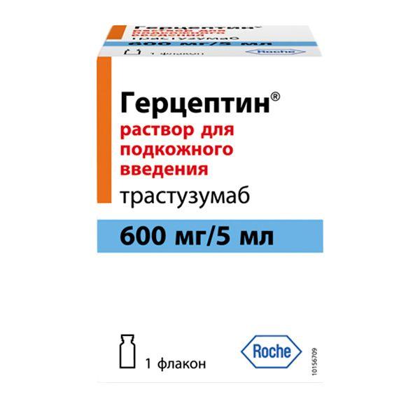 Герцептин – инструкция по применению, цена, отзывы, аналоги