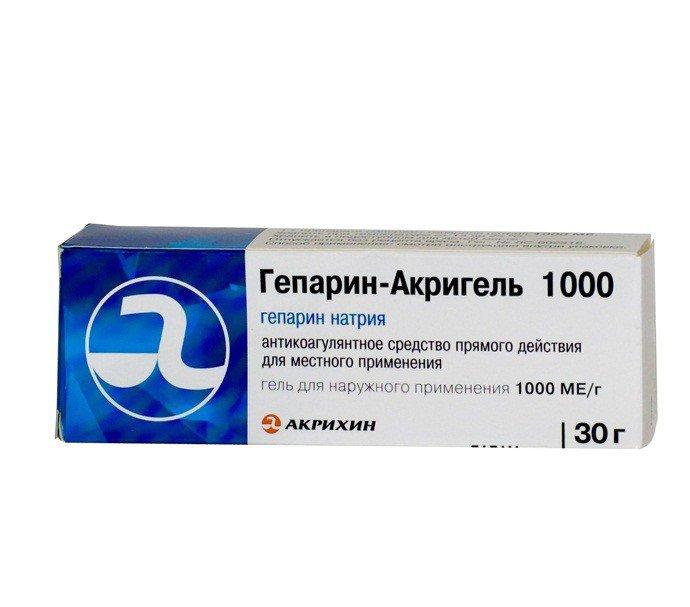 Пармидин | parmidinum