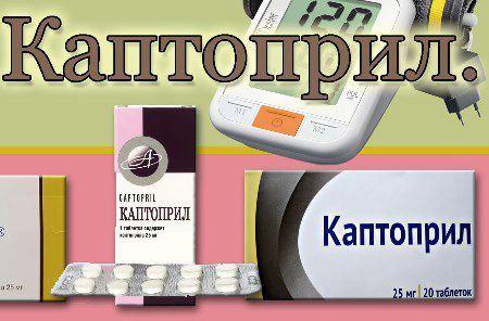 Моксонидин: инструкция по применению, аналоги и отзывы, цены в аптеках россии