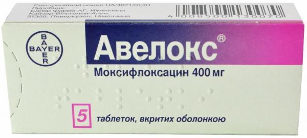 Авелокс: инструкция по применению, аналоги и отзывы, цены в аптеках россии