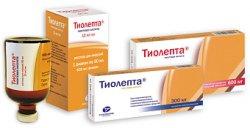 Препарат: тиолепта в аптеках москвы