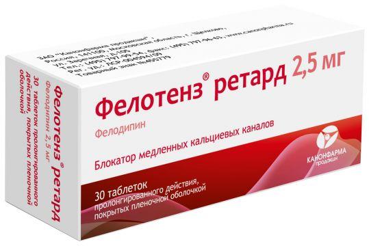 Инструкция по применению лекарства фелодип — при каком давлении и как принимать?