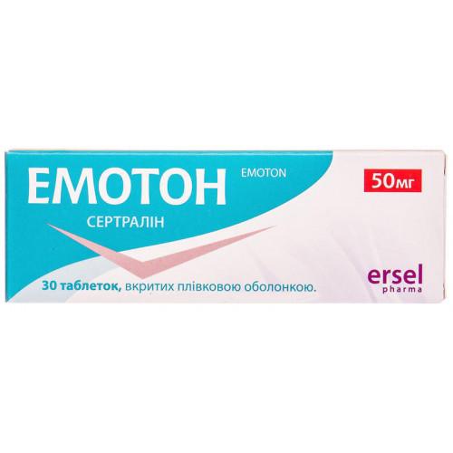 Таблетки золофт инструкция по применению при депрессии — аналоги — отзывы — побочные действия