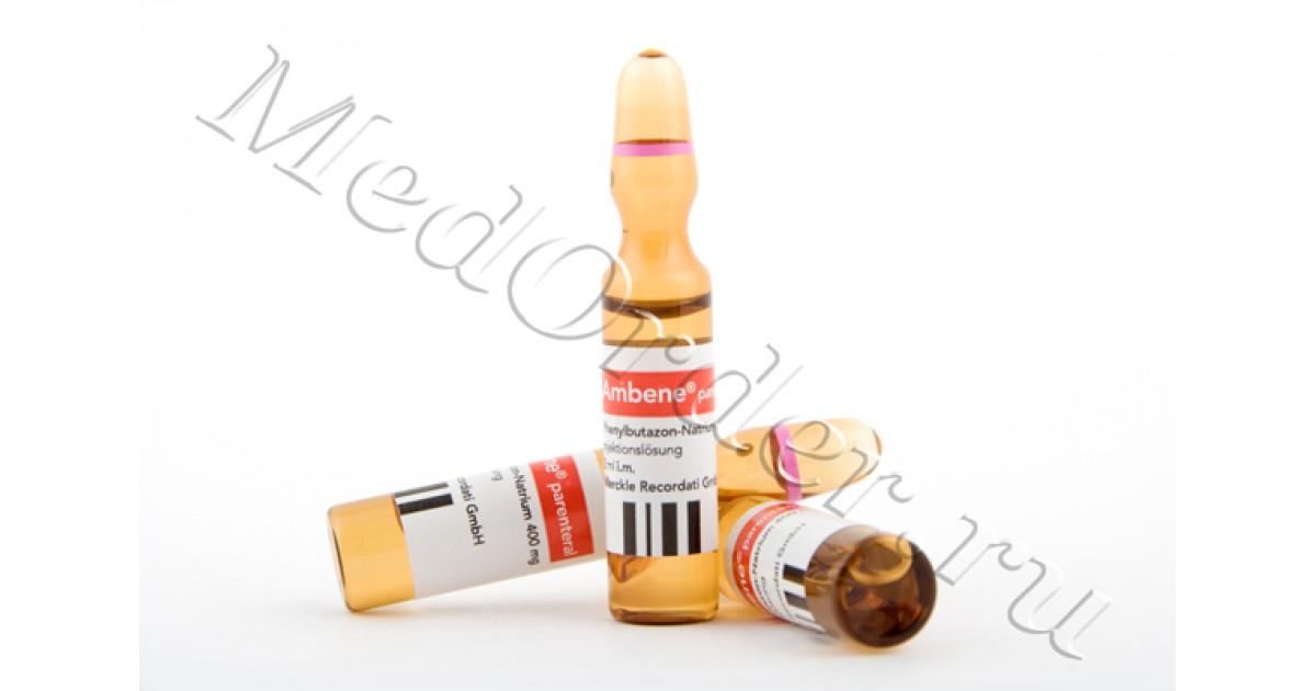 Уколы амбене: инструкция по применению, аналоги, отзывы, цена лекарства