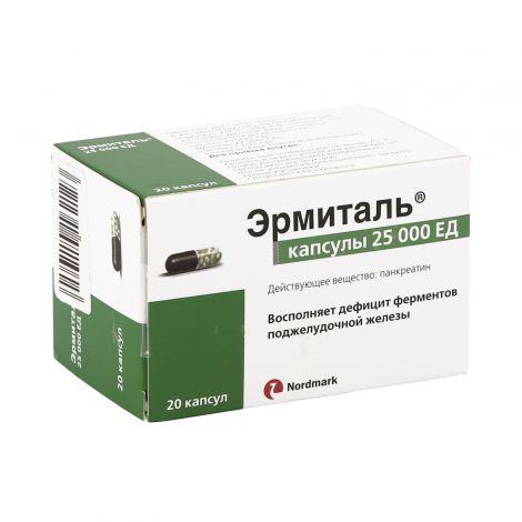 Препарат: эрмиталь в аптеках москвы