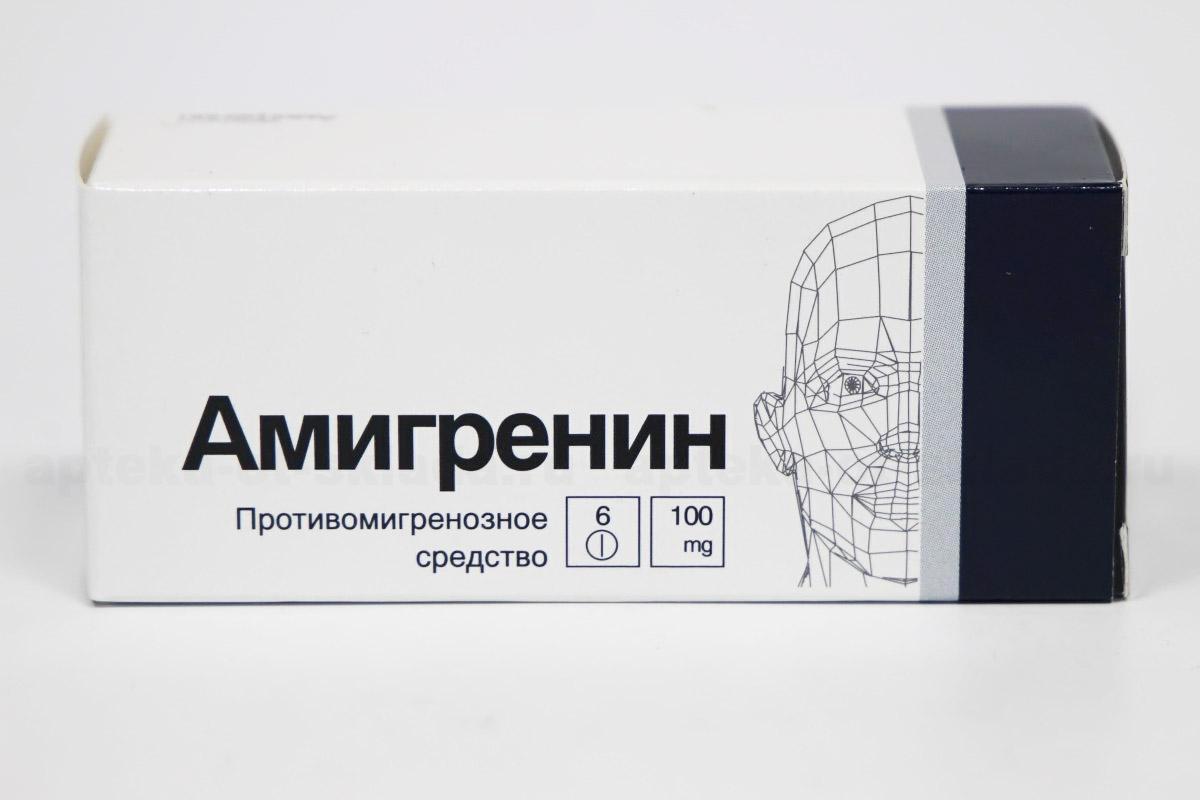 Самый полный обзор препарата климадинон