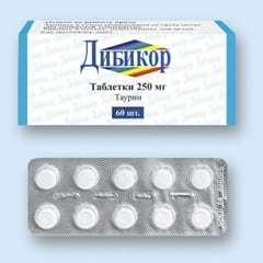 Аналог таблеток дибикор