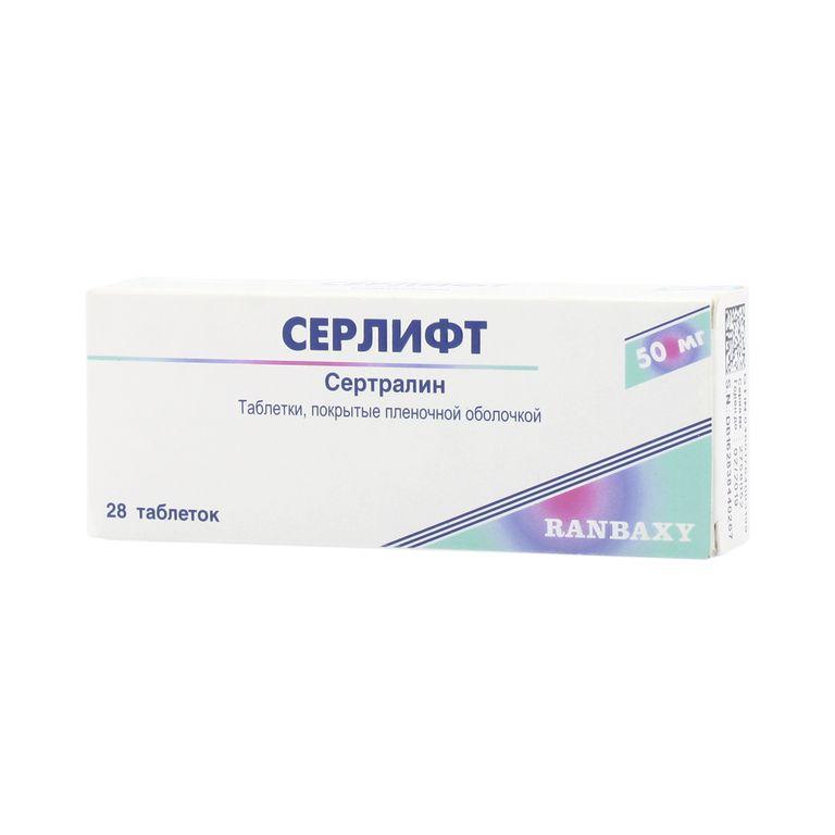 """Препарат """"велафакс"""": отзывы, показания к применению, дозировка"""