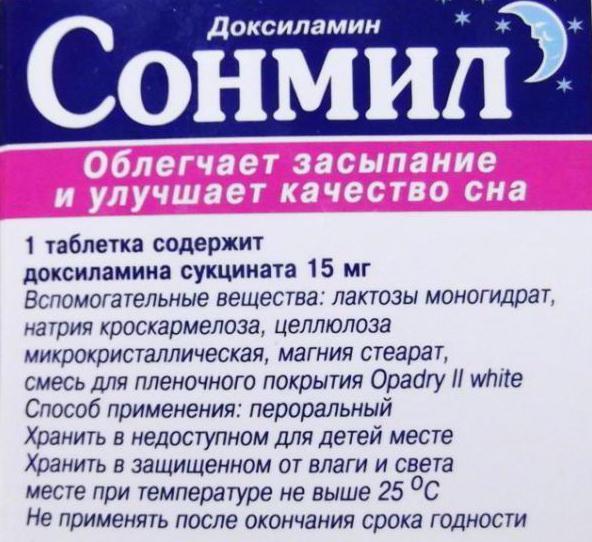 Описание препарата сонмил (sonmil)