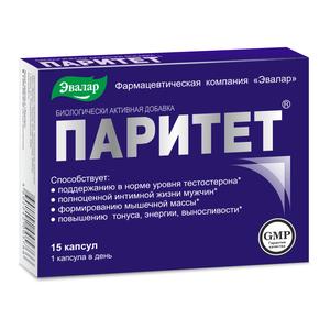 Инструкция по применению препарата паритет
