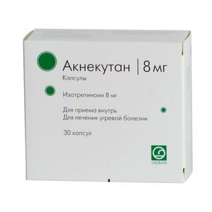 Отзывы о препарате акнекутан