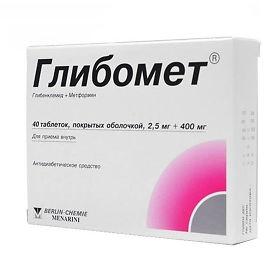 """""""глибомет"""": отзывы диабетиков, инструкция по применению, состав, противопоказания"""