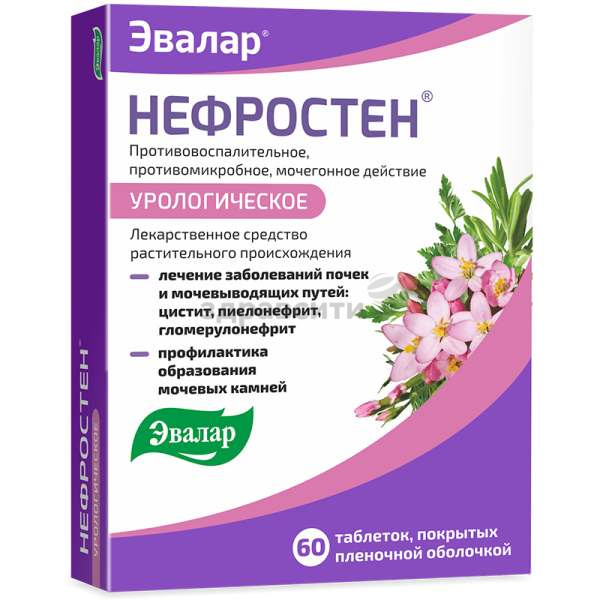 Лечение мочевыводящей системы с препаратом нефросан