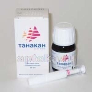 Таблетки випидия — инструкция по применению и лекарства-аналоги