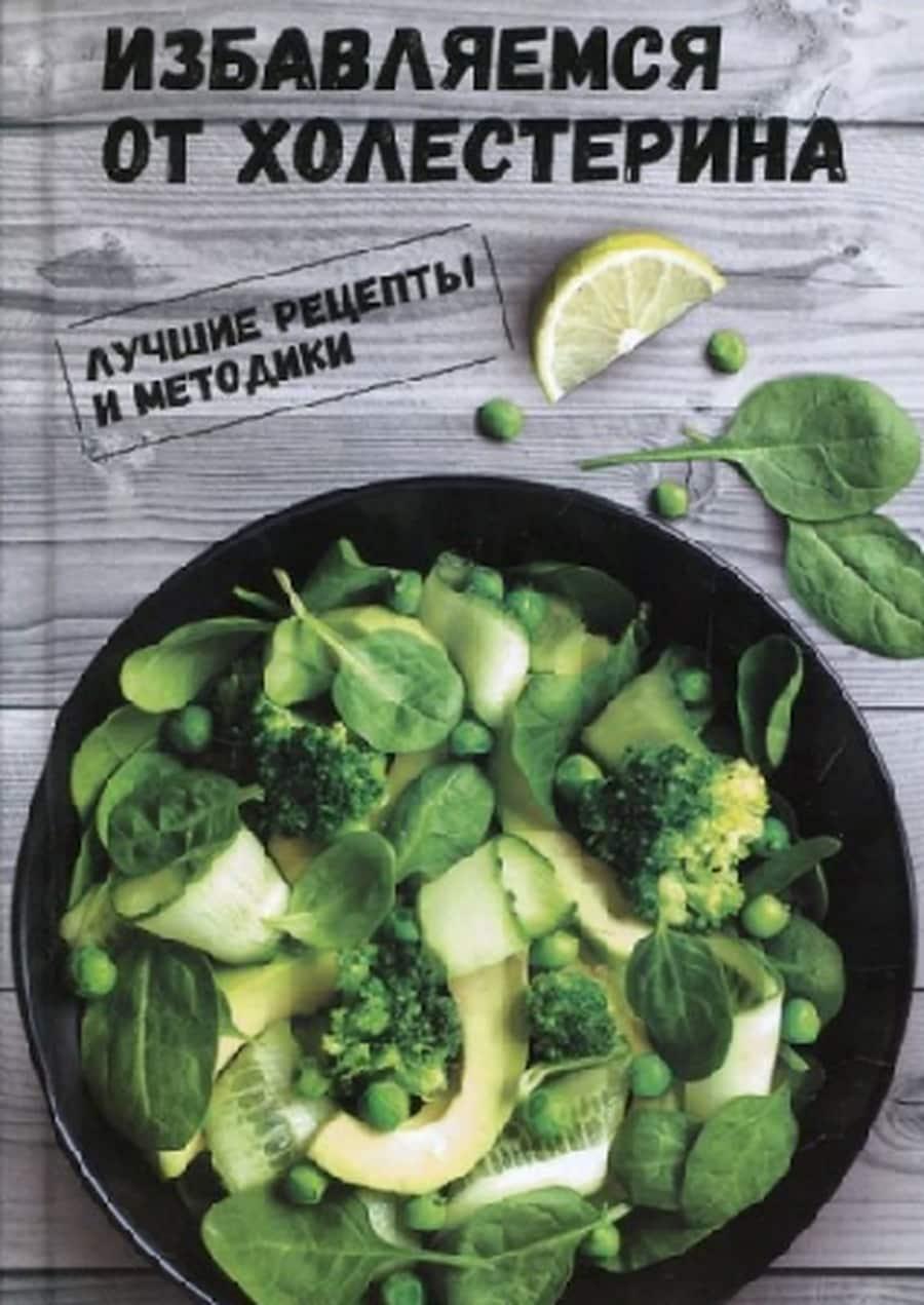Диета для снижения холестерина - недельное меню. продукты на неделю для снижения холестерина