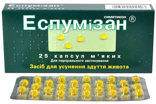 Дитилин (dithylin) – инструкция по применению