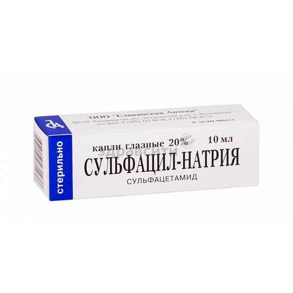 Сульфацил натрия: инструкция по применению глазных капель