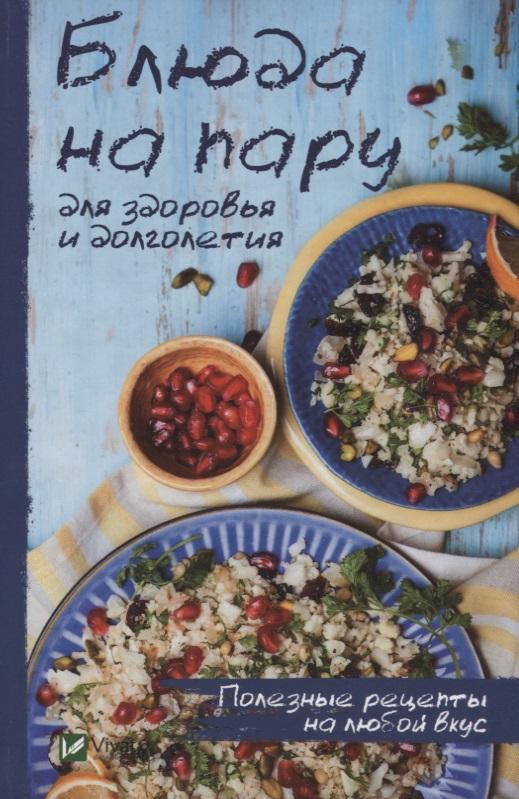 Импульсная диета михаила гинзбурга: меню на неделю, отзывы. концепция диеты для похудения доктора гинзбурга