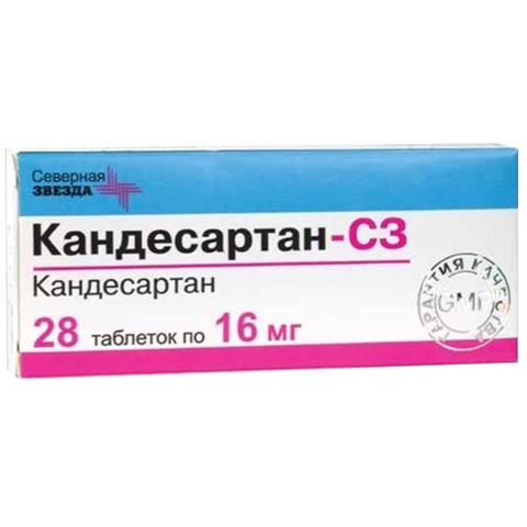 Кандесартан: инструкция по применению, цена, отзывы, аналоги препарата от артериального давления