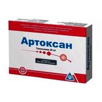 Артоксан: инструкция к препарату, точная дозировка и показания