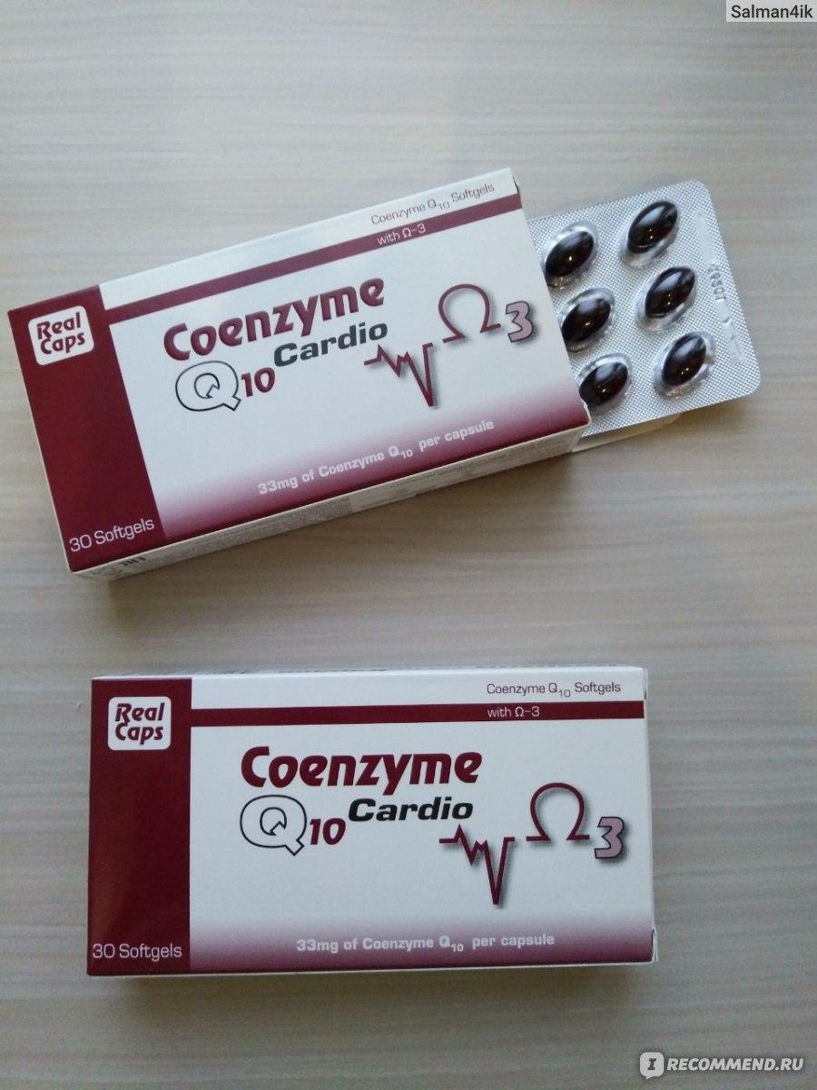 Препарат коэнзим q10 кардио: инструкция по применению