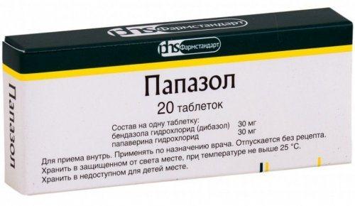 Инструкция по применению препарата андипал