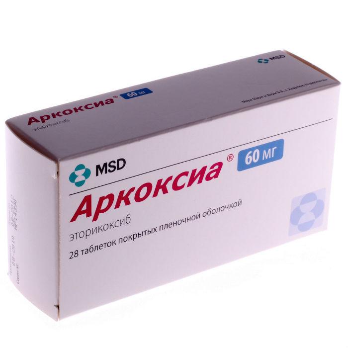 Эторикоксиб — снятие приступов боли в суставах