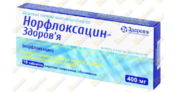 """""""норфлоксацин"""": аналоги и отзывы"""
