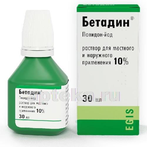 Бетадин — отзывы, цена, аналоги, форма выпуска