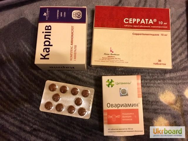 Цитамины- овариамин, овариум