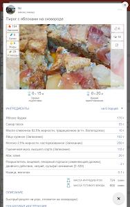 Дневник питания — образец для заполнения. как вести пищевой дневник онлайн с подсчетом калорий при похудении