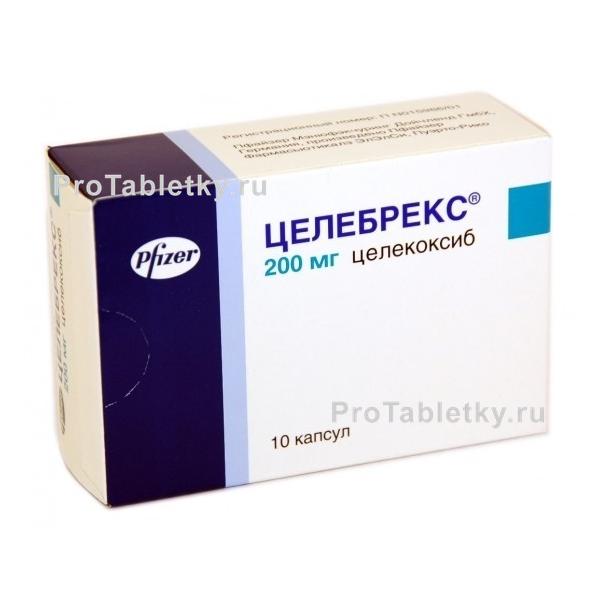 Показания и противопоказания к приему лекарства целебрекс