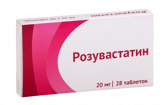 Розувастатин (rosuvastatin)