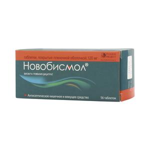 Препарат: новобисмол в аптеках москвы