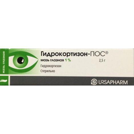 Глазная мазь гидрокортизон — подробная инструкция по применению и описание. назначают против воспалений и отечностей