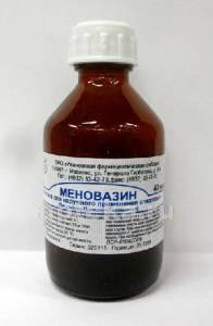 Компрессы с меновазином при кашле