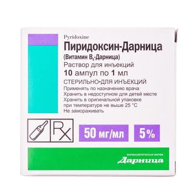Пиридоксин для волос в ампулах и его использование