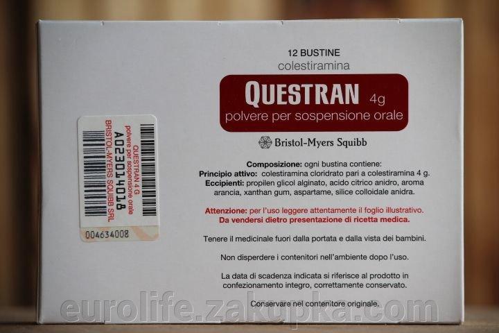 Холестирамин: инструкция, аналоги, цена, отзывы