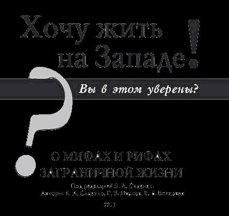 Что такое вазэктомия и каковы её преимущества?