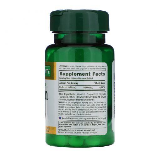 Витамины натубиотин: инструкция по применению для роста волос, ногтей, состав, аналоги, отзывы врачей