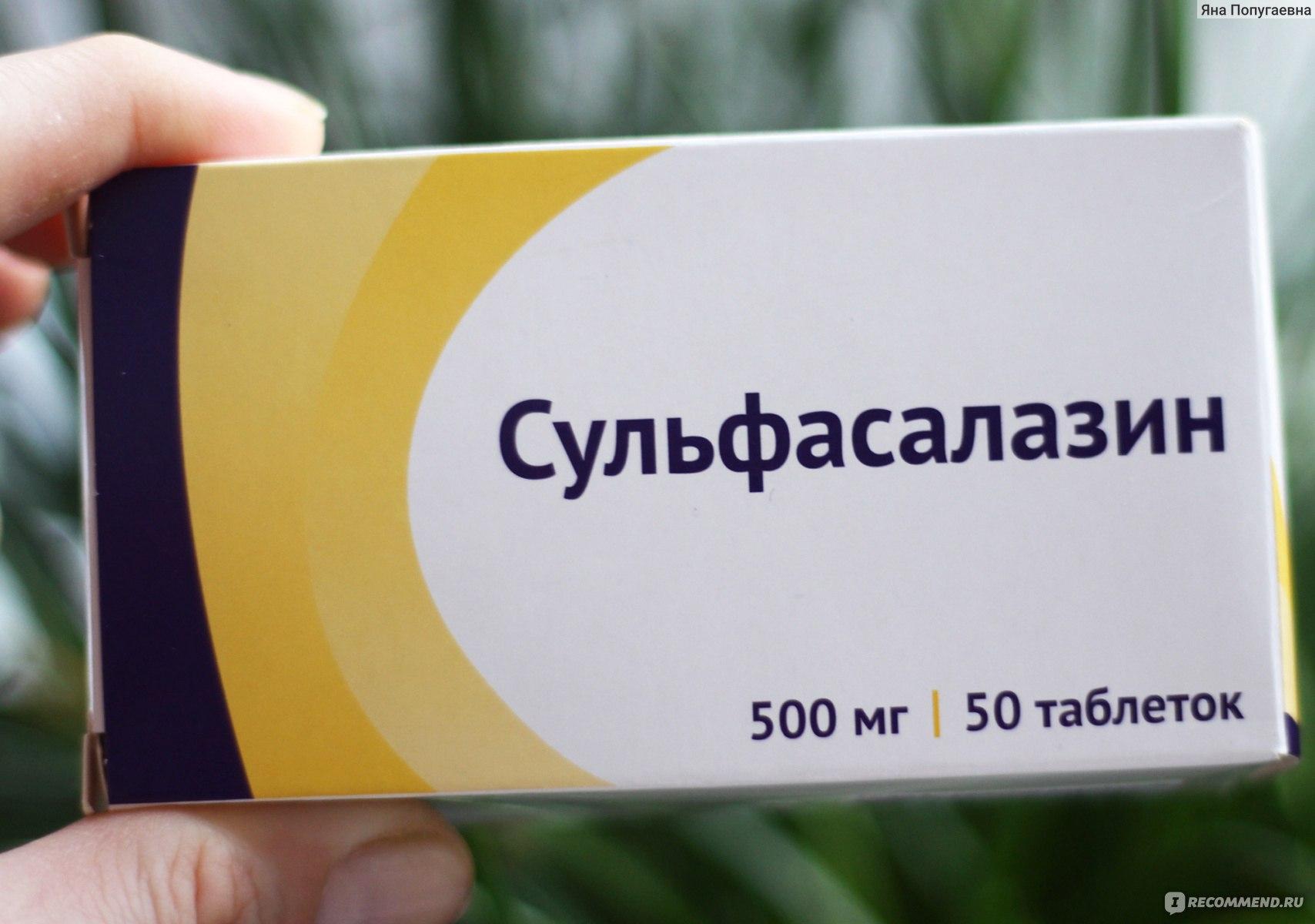 Сульфасалазин: описание вещества и эффективность при артрите